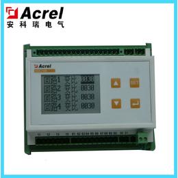 安科瑞AMC16-1E6出线回路集中监测装置