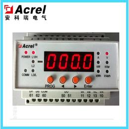 AMC16-E4-A列<em>头</em>柜监测装置