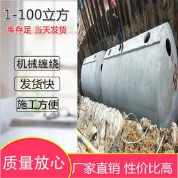預制鋼筋混凝土化糞池施工流程