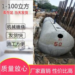 預制鋼筋混凝土化糞池有什麼優勢
