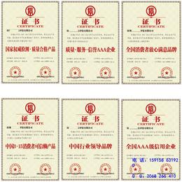 去哪申请质量信得过产品证书有什么要求