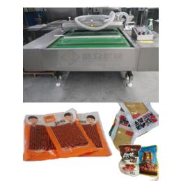 肉干滚动式真空包装机粘玉米连续式封口机