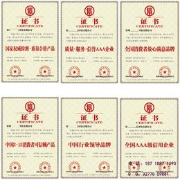 申请中国绿色环保平安国际证书要多少费用