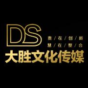 九江亚博体育ios版文化传媒有限公司