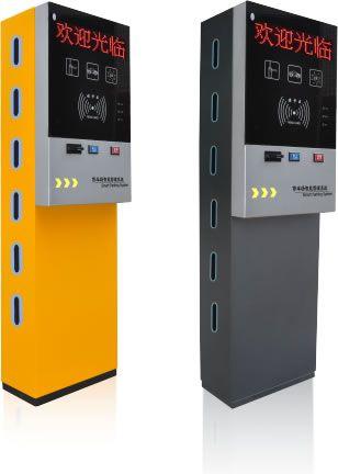 停车场刷卡系统