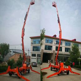 20米折臂升降平台 曲臂升降机 液压升降车 高空作业平台报价