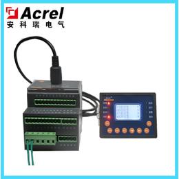 启动控制3C认证马达保护器ARD2F-5-Q