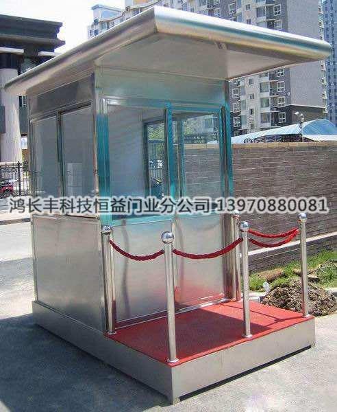 安全玻璃站台岗亭安装