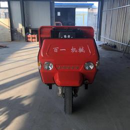 带高低的工程自卸式三轮车 电启动柴油动力三轮车