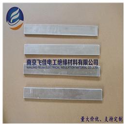 江苏南京亚博国际版FJA6耐高温高压柔软云母板 可加工定制