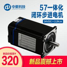 中科技亚博国际版42 57内置编码器集成式闭环步进一体机