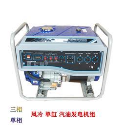 单缸风冷8KW三相汽油发电机HS9000QDS