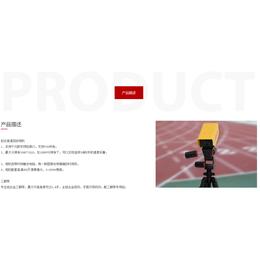 浙江杭州JOYIBTDV300田径比赛起跑犯规监测系统主机