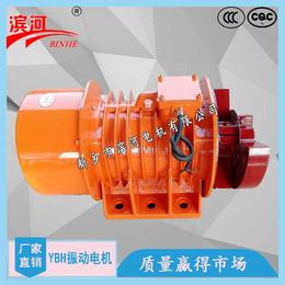 YBH-1.5-6系列振动电机信阳振动筛选用型号