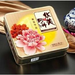 广州华美月饼厂家折扣-天河华美七星伴月饼礼盒装