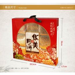 深圳华美月饼****厂家质量保证-福田华美员工月饼代工