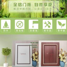 门外铝合金鞋柜家具全铝合金洗衣柜家具成品定制