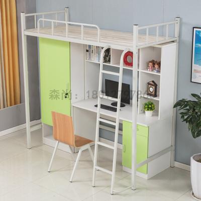 大学生<em>公寓床</em>上床下桌小户型成人组合床单身<em>公寓床</em>简约员工宿舍床