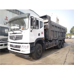 市政水务清运含水污泥能装20吨污泥运输车价格
