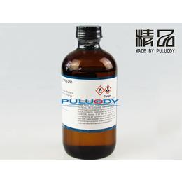 陕西普洛帝HFRR柴油润滑性参考油