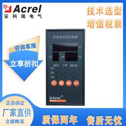 厂家安科瑞WHD46-11端子箱加热除湿控制器