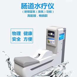 清腸儀 暢了清腸排毒儀供應 腸道水療儀廠家直銷