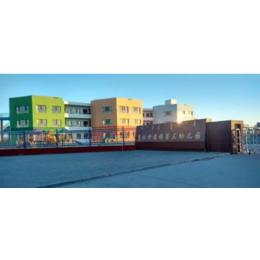 乌拉特前旗第三幼儿园