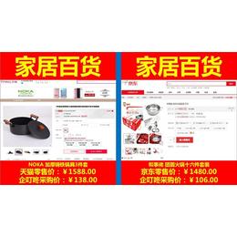 商务礼品采购-江苏万域平安国际充值服务-礼品采购