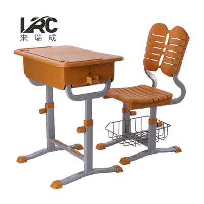 中小学生课桌单人单柱旋钮升降课桌椅带平板支架