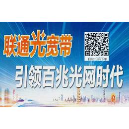 联通宽带�z*_和顺联通-联通宽带网点-佛山联通宽带营业厅(优质商家