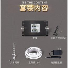 北京5G手机信号放大器厂家电话