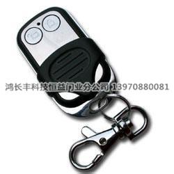 电动门、道闸遥控控制电动门遥控器