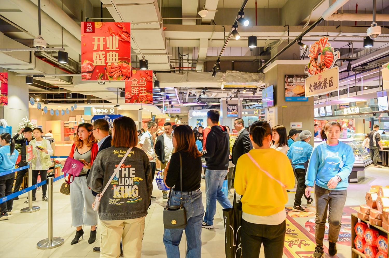 盒马里,侯毅,盒马布局购物中心,盒马里开业,盒马布局新零售,