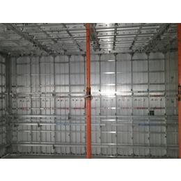 江西铝合金模板安全可靠缩略图