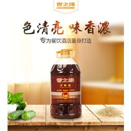 河南饭店餐饮用白芝麻油5L大桶实惠装批发底价