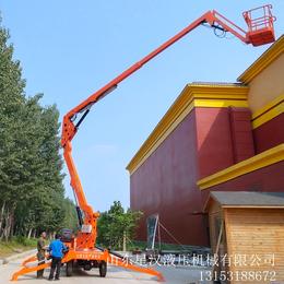 20米折臂升降机 升降车 登高车 举升机 升降作业平台