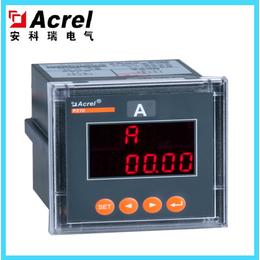安科瑞直销PZ72-AI单相电流表 85-270V电源