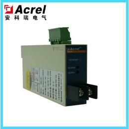 安科瑞BD-AI单相电流变送器输入5A输出4-20mA