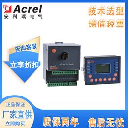 安科瑞ARD2F-25分体式智能电动机保护器