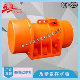 YBH-200-6系列振动电机亳州矿山设备选用型号