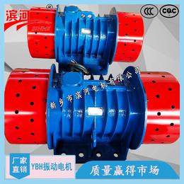 YBH-340-6系列振动电机六安矿山设备选用型号