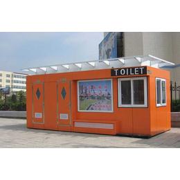 材质厚橙色金属板 移动厕所采购