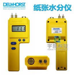 美国Delmhorst P-2000纸张水分检测仪