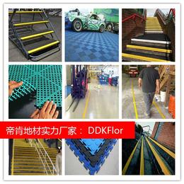 露天铁楼梯踏步防滑垫 铁楼梯台阶防滑胶条 楼梯防滑贴
