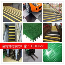 餐馆厨房瓷砖楼梯怎么防滑   pvc楼梯踏步防滑塑胶地垫
