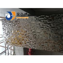 慈溪201不锈钢装饰板激动加工生产水波纹装饰板材