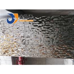 吴江不锈钢板吊顶天花装饰不锈钢水波纹板