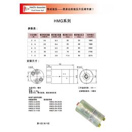 恒成液压HMG系列液压增压器
