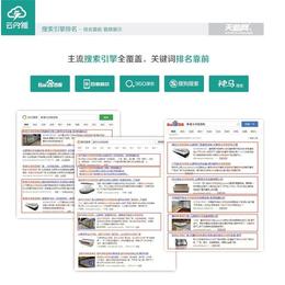晋中网络推广公司排名-网络推广-太原富库互动(查看)