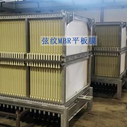 弦纹MBR平板膜 中空纤维平板膜CM-I-6 可累计叠放